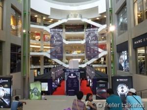 Pavilion Einkaufszentrum