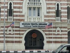Textil Museum