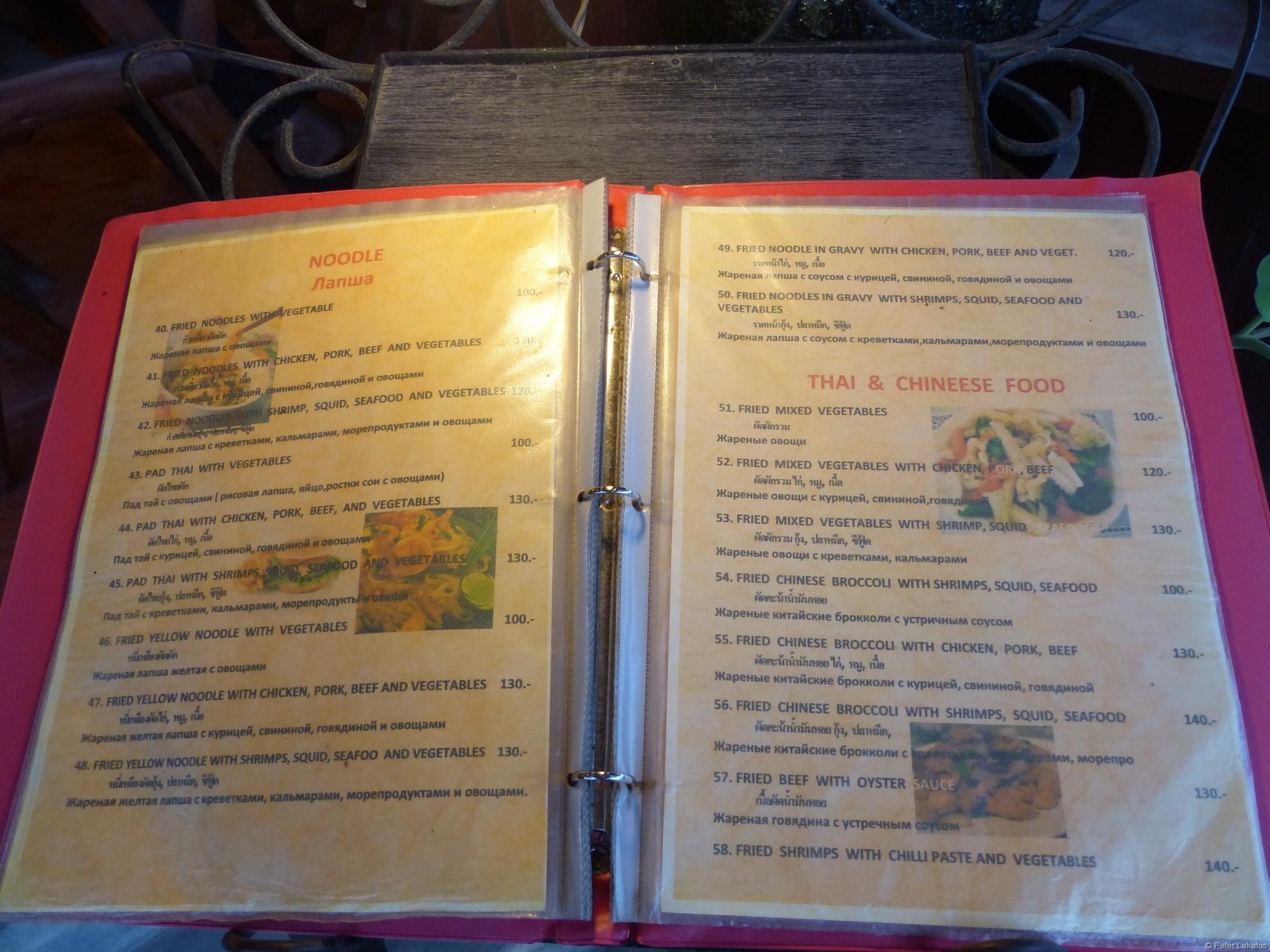 Preisliste eines Restaurants auf Koh Samui