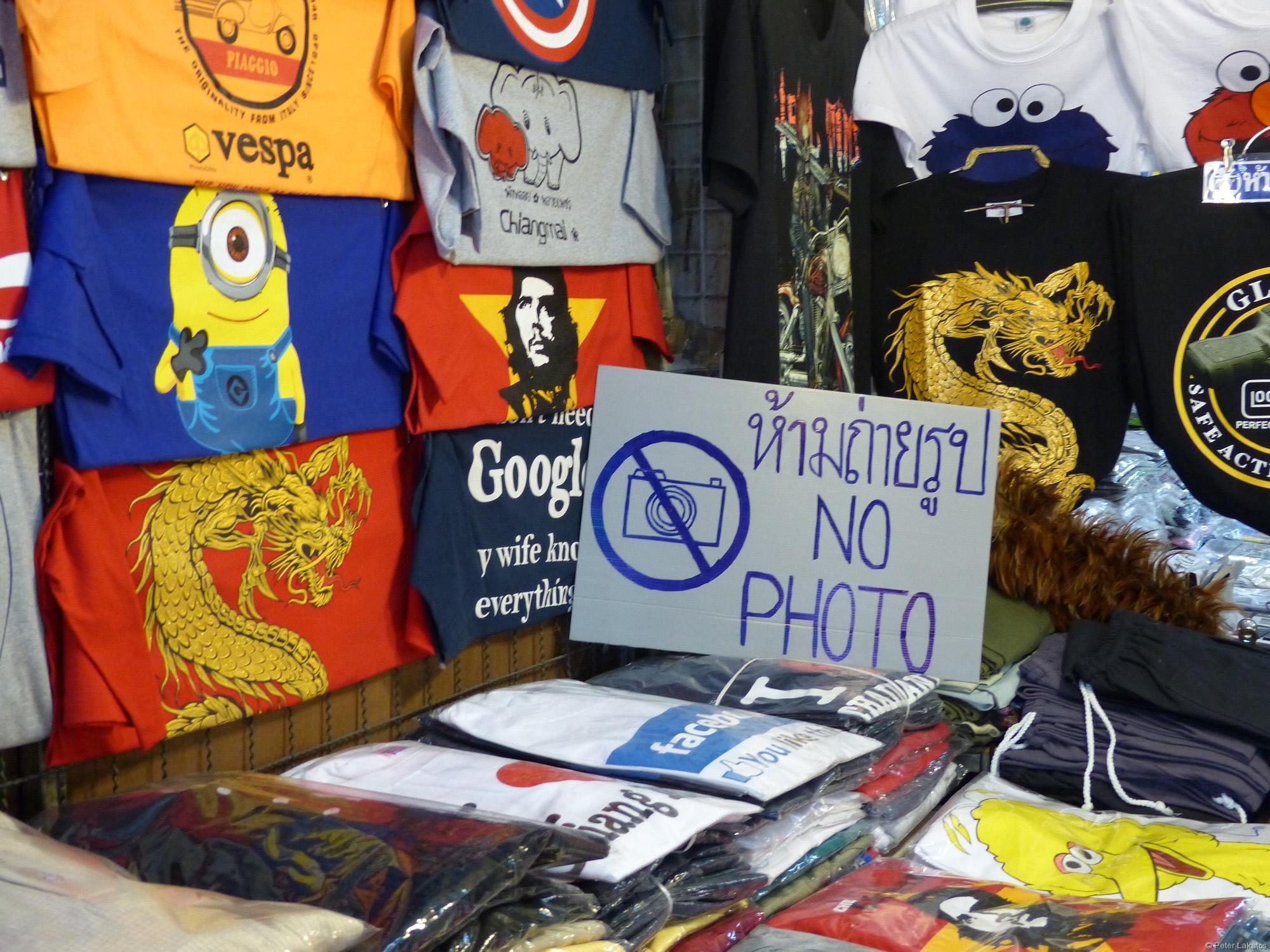 Bitte keine Fotos