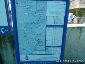 Expressboot Plan