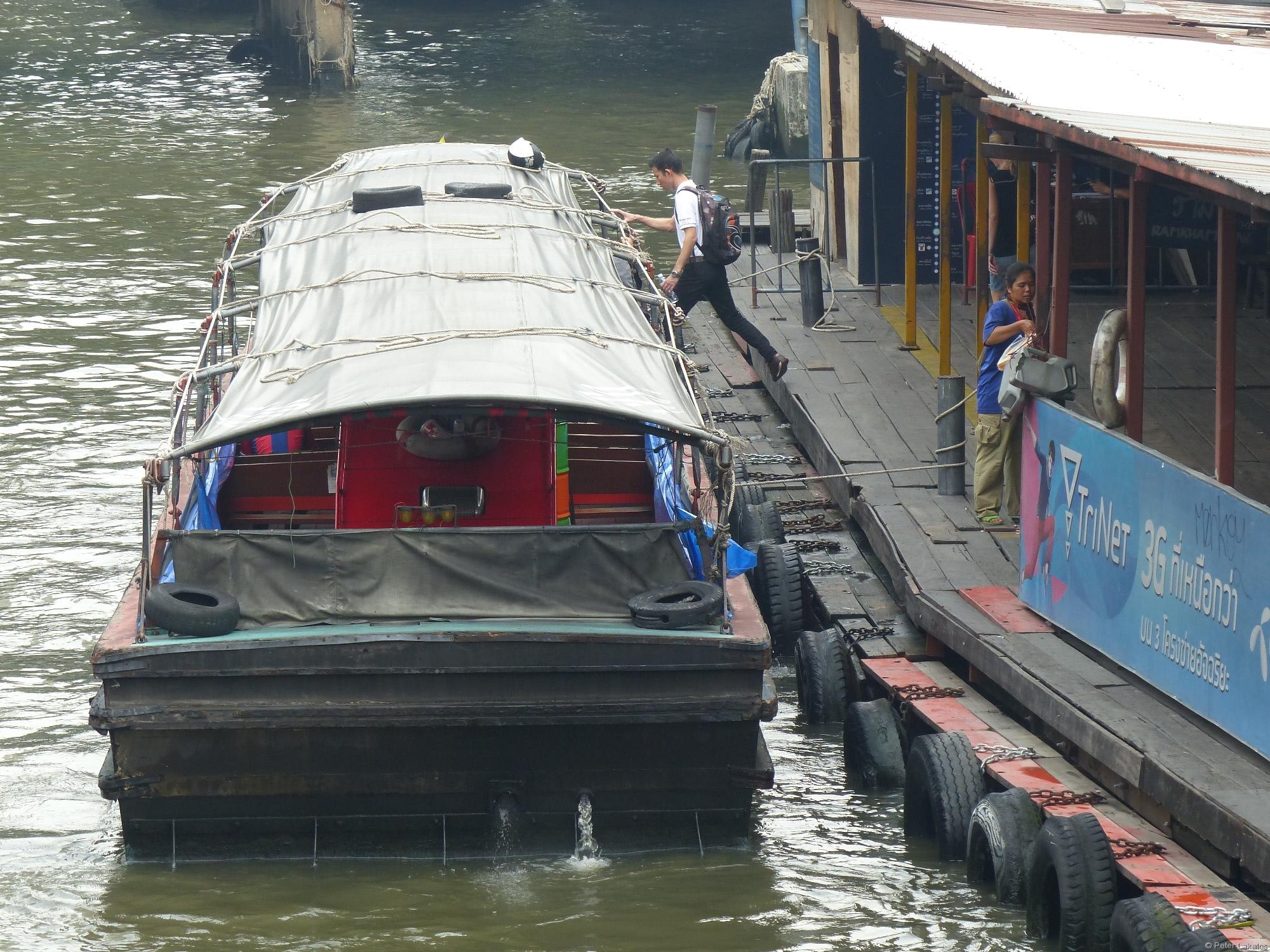 Khlong Boot
