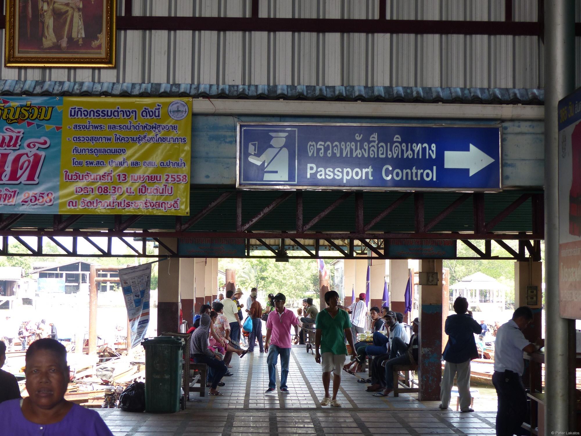 Das Visa Pear in Ranong