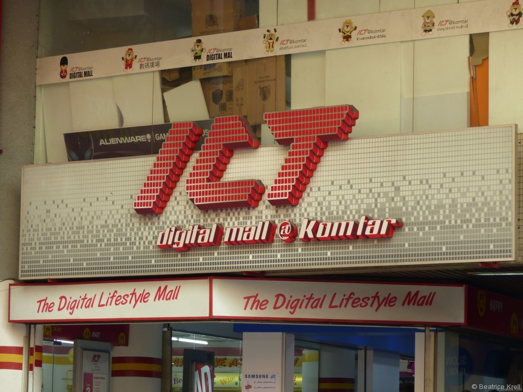 Digital Mall in Penang